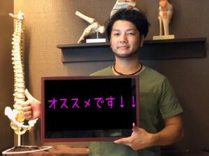 後藤崇寛先生